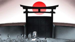 日本狭き門