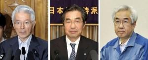 東京電力3役員